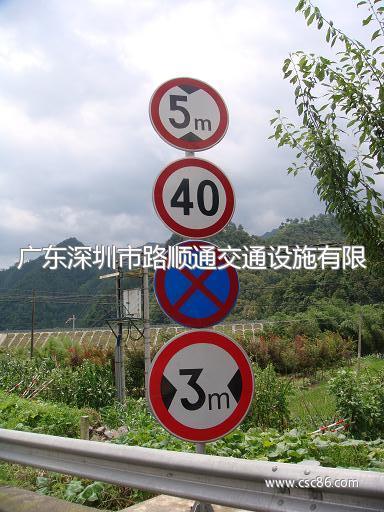 限速标志牌_交通安全标志-b2b网站免费采购