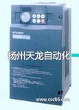 华东区现货供应三菱变频器FR-E540-7