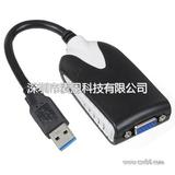 uv130转换器、USB3.0、2.0转VGA,高清转换