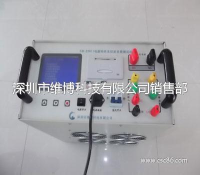 sb-zh系列充电机特性及蓄电池组测试仪