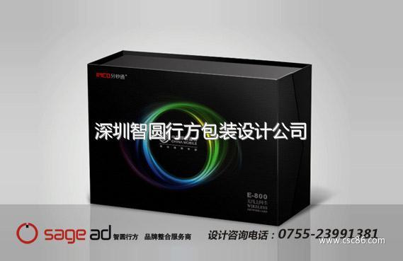 深圳电子产品包装设计