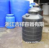 软化过滤器再生桶