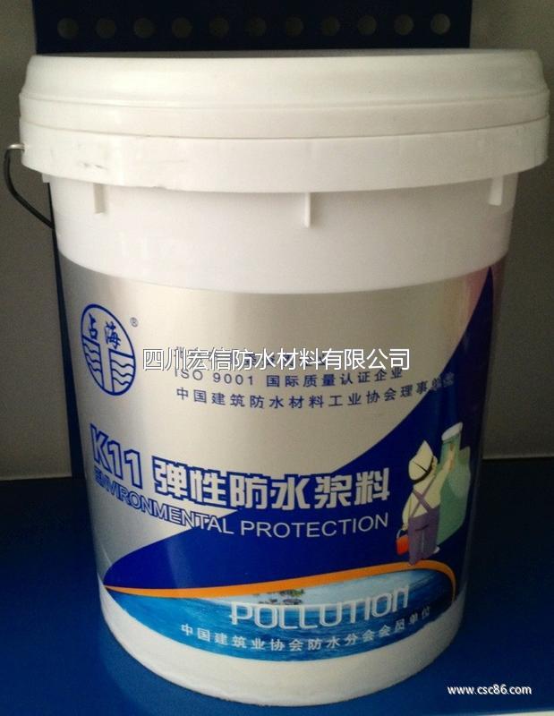 占海k-11浆料防水弹性猪肉是强制检验的吗图片