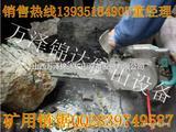 陕西湖北江西小型切煤机多功能割煤机