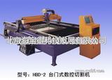 台式数控切割机 型号HBD-2