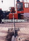 系列气动夯管锤|  水井钻杆