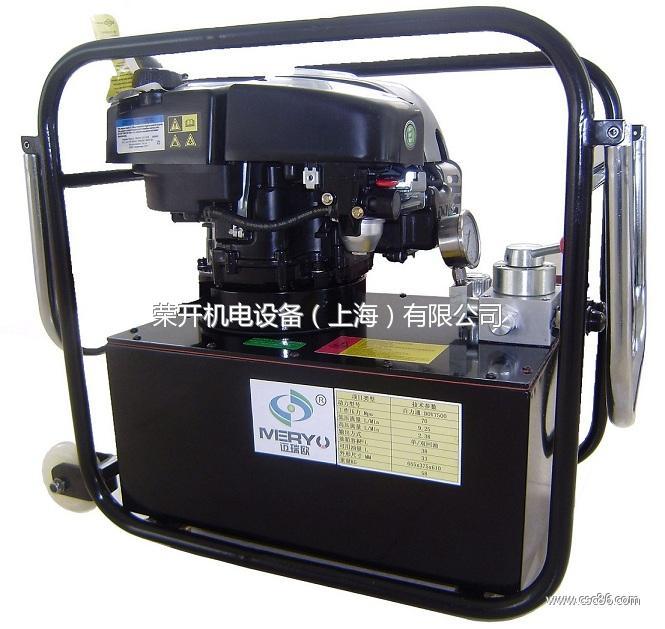 供应便携式超高压汽油机液压泵图片
