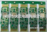 PCB快板  小批量PCB生产