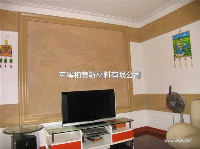 欧式花纹砂岩浮雕背景墙拼板