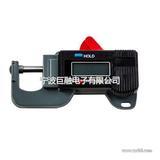 厂家直销宁波巨融碳素不锈钢横式测厚规