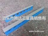 1000*1000检验平尺厂家 /检测平尺/ 铸铁检验平尺