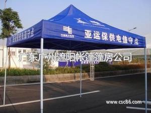 折叠帐篷,广告帐篷,促销帐篷,活动帐篷,广东帐篷