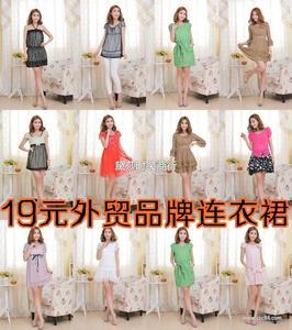 外贸品牌杂款女装 日韩欧美连衣裙,杂款女装,原单尾货服装