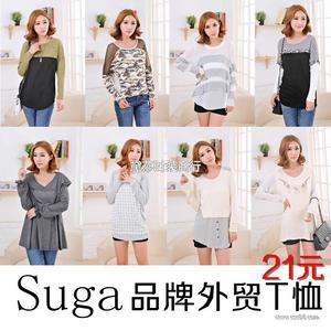 外贸原单品牌整单长袖T恤女装 韩版女式打底衫正品品牌外贸女装
