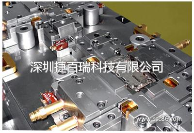 电路板 机器设备 400_275