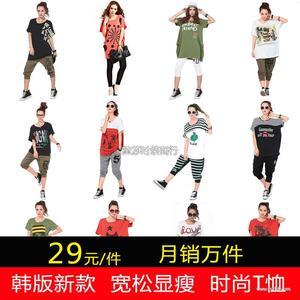 外贸原单品牌正品针织衫外套 秋装新款日韩欧美女装50件混批