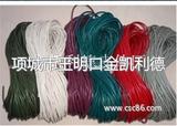 专业生产;环保彩色牛皮绳 纺织辅料用绳