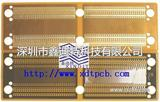 软板XDT-FPC-005