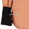 尤加迪曼2013秋装新款翻领撞色百搭长袖女针织衫62250小图四