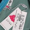 尤加迪曼2013秋装新款娃娃领撞色蝴蝶结长袖针织衫62268小图四