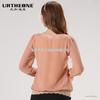 尤加迪曼2013秋装新款圆领蕾丝边长袖雪纺衫62275小图二