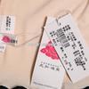 尤加迪曼2013秋装新款圆领撞色宽松长袖雪纺衫62270小图四