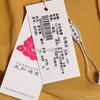 尤加迪曼2013秋装新款圆领蕾丝雪纺长袖连衣裙62285小图四