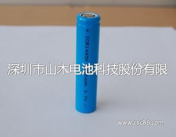 14650 3.7v锂电池图片