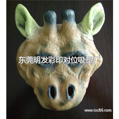 动物面具 万圣节面具 老虎面具