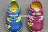 2013男款爆款、男款新款童鞋