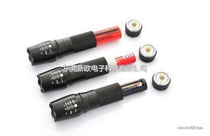 26650手电筒 铝合金手电筒 可充电手电筒