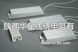 RX28铝壳制动电阻器