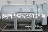 海钻用水冷制动电阻罐