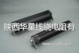 RXG800 系列机车铝壳电阻器
