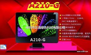 台式电脑一体机21.5寸超薄高清宽屏液晶A210-G