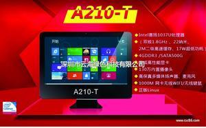 台式电脑一体机21.5寸超薄高清宽屏液晶A210-T