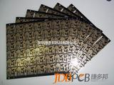 重庆PCB打样、成都PCB打样-捷多邦PCB生产工厂