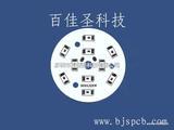 专业生产LED铝基板 FR-4玻纤板 厂家直销
