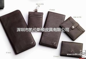 定做真皮卡包,在深圳定做真皮卡包,定做卡包工厂