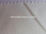 供应华磊825有纺服装粘合衬布 ,质量保证,15天内免费退换