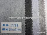 供应华磊2P17耐水洗双点无纺纸朴 ,3年不脱落
