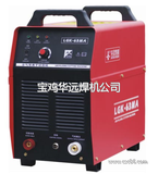 LGK-40、100MA空气等离子切割机