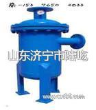 油水分离器,油水分离器厂家,带式油水分离器