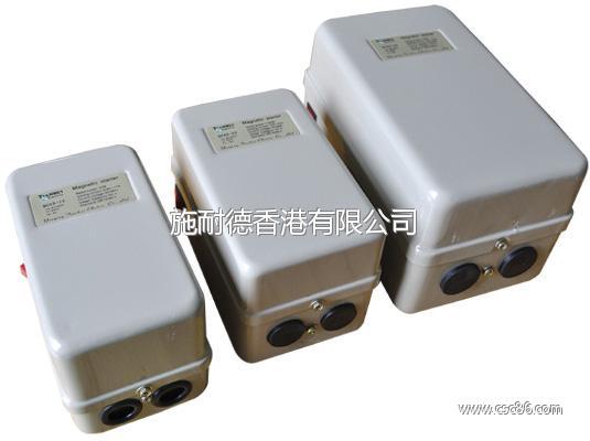 空压机保护器,磁力起动器