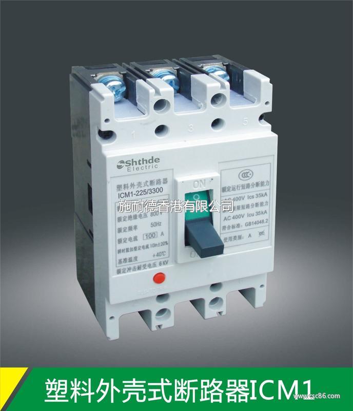 按断路器的接线方式分:板前接线板后接线插入式