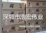 STM8S207RBT6 单片机进口原装现货