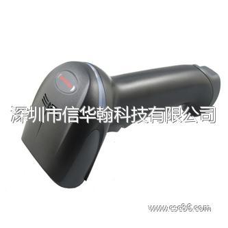 霍尼韦尔1900gsr手机二维码串号激光条码扫描枪