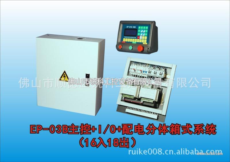 锐科工控 短轴自动床控制器ep-03c(自动车床专用)图片
