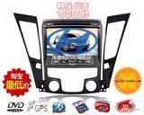 现代八代索纳塔8专用DVD导航GPS