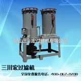 双桶活性碳过滤机 三川宏活性炭过滤机 厂家现货直供